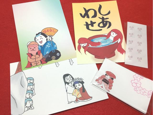 【送料込】歌舞伎紙モノ福袋2016