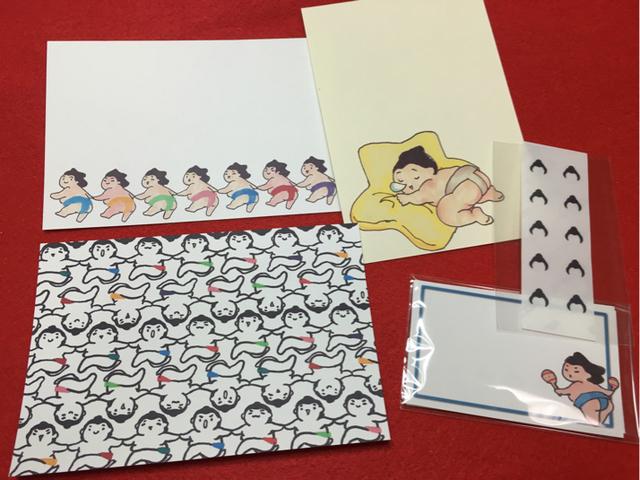 【送料込】相撲紙モノ福袋2016