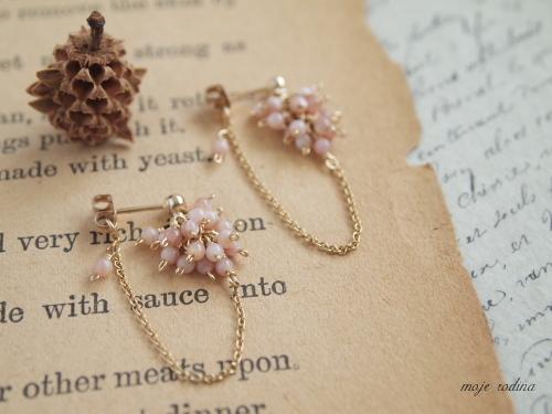 pinkshell pierce