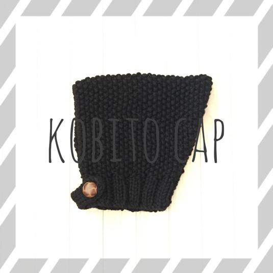 カノココビト帽 / ブラック