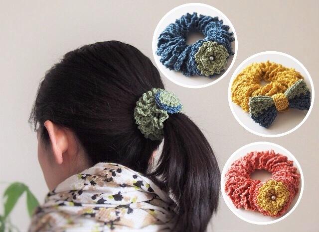 大人カラフル!コットンフリルの手編みシュシュ(選べるブローチ付き)