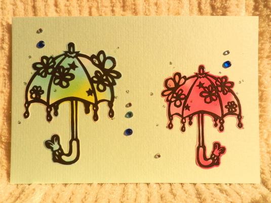 あいあい雨