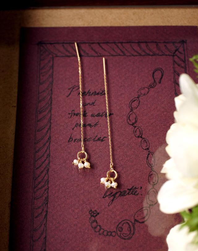 再販】K18淡水真珠3粒のロングピアス 〜Marinetta