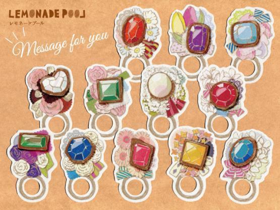 誕生石×誕生花のリング型メッセージカード(お得な12枚セット)