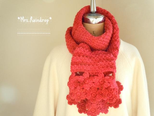 お花モチーフとかのこ編みのマフラー