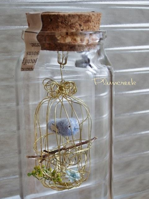 しあわせの青い鳥ボトル-L ♪金色の鳥かご