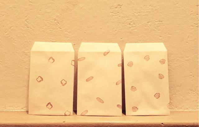 ポチ袋「ほっこりタイム」3種セット(ポチ)