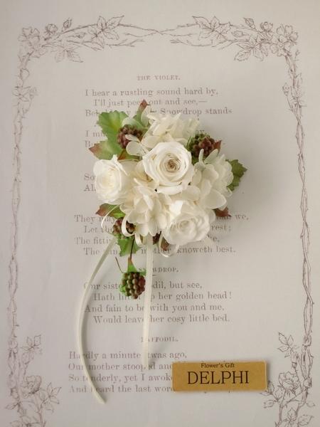 バラと野いちごのコサージュ(ケース付き)【プリザーブドフラワー】【卒業式 入学式 結婚式】