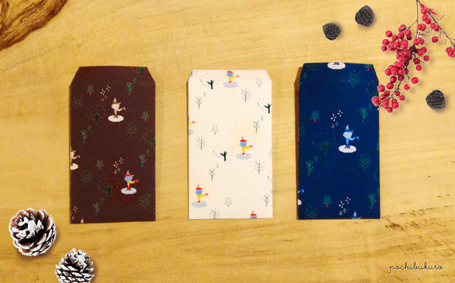 すべての折り紙 折り紙切り抜き簡単 : 自分でつくるポチ袋セット ...
