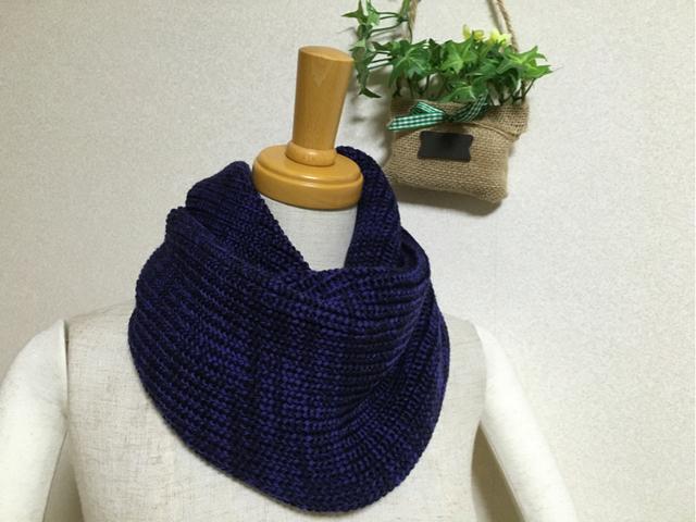 ねじり編みスヌード 紺&ネイビー