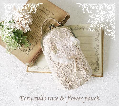 Ecru tulle race & flower pouch