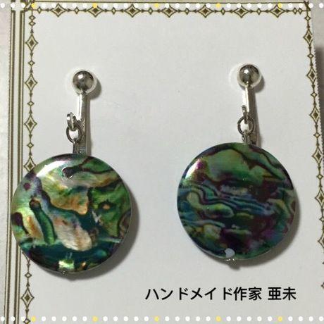 新春クリアランスセール★64 シェルピアス