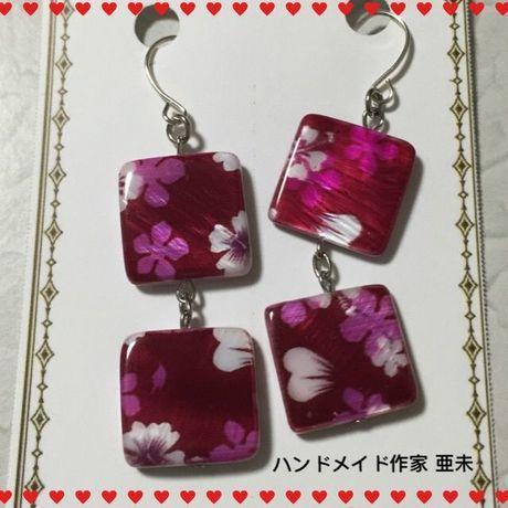 新春クリアランスセール★65 シェルピアス