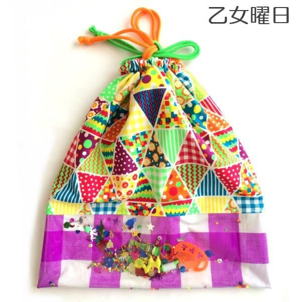 ◆SALE◆シャカシャカ動く!おもちゃ箱みたいなBIG巾着袋