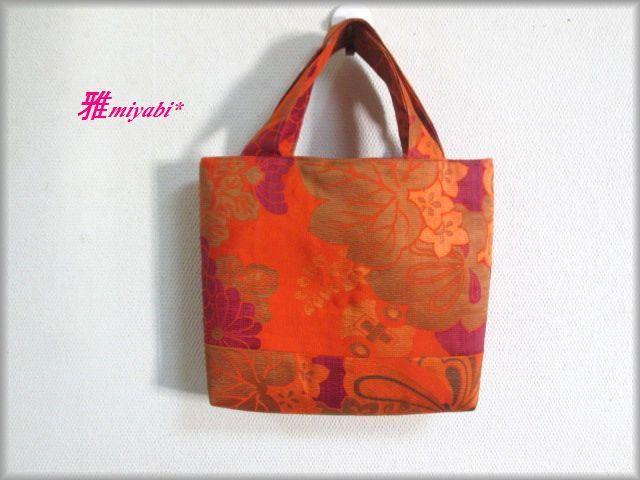 オレンジ系小さめトート帯バッグ