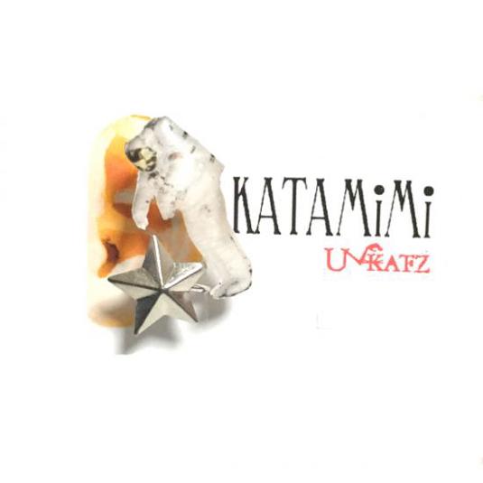 KATAMiMi NO.K87-2 浮遊宇宙飛行士 片耳イヤーカフ(シルバー)