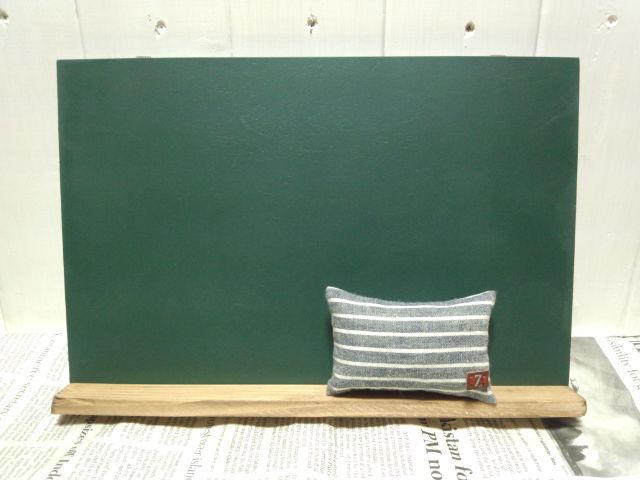 お絵かき黒板セット