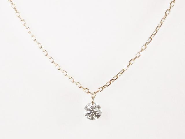 K10 Naked Diamond Necklace
