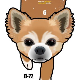 D-77 チワワ茶白-犬の振り子時計