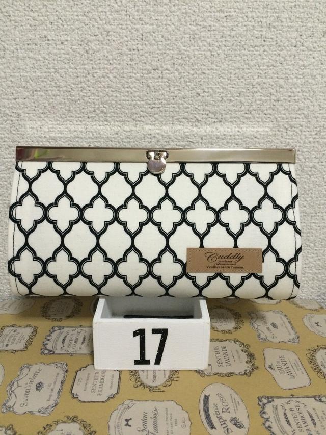 YUWA モロッカン柄 お財布(ホワイト)