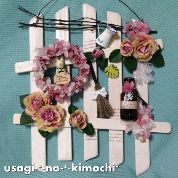 garden_plate pink*紫陽花 花付_No.040