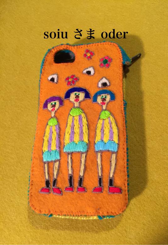 iphone6/6s 携帯カバー  oder
