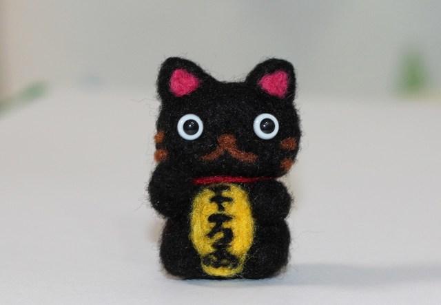☆受注生産☆招き猫 縁起物 商売繁盛