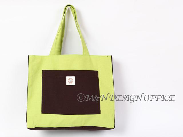 M&Nオリジナルカラフルバッグ/グリーン&ブラウン