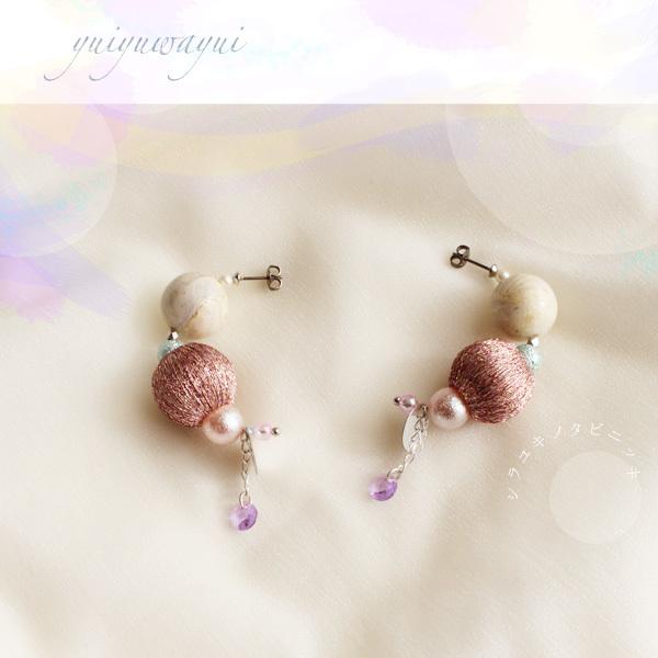 シラユキノタビニッキの耳飾り*(13)