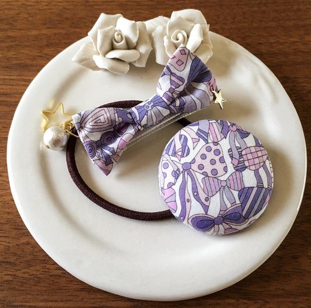 【再販】ママとお揃いリバティ☆ Jenny's Ribbons オシャレセット グレープ