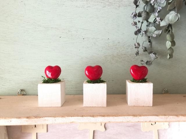 バレンタインまで期間限定値引き!小さな植木鉢*ハート3個セット