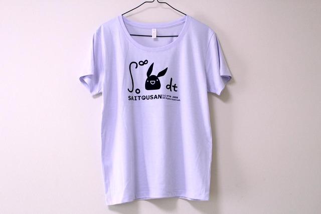 積分サイトウサンTシャツ ミルキーパープル(girls-L)