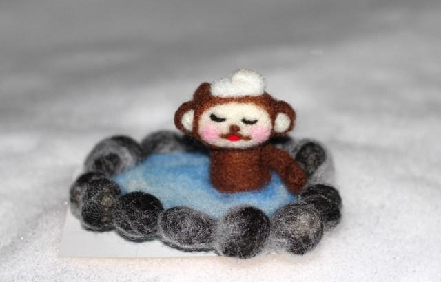 露天風呂さる 羊毛フェルト