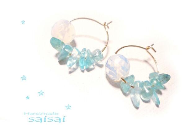 whiteopal blue stone