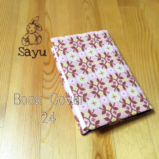 ブックカバー 24[文庫本サイズ]