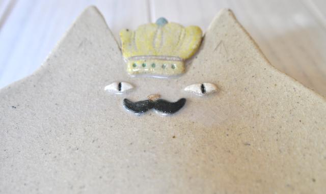 ネコザラ(White-KING)ラージサイズ