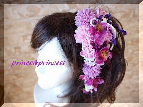 パープルミニ胡蝶蘭の和飾り