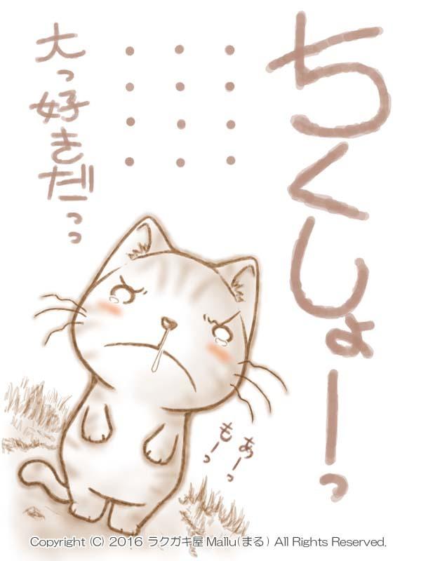 ポストカード5枚セット(ネコさんC)