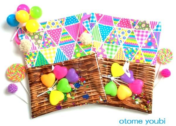 ◆SALE◆シャカシャカ動く!おもちゃ箱な巾着袋・バルーン
