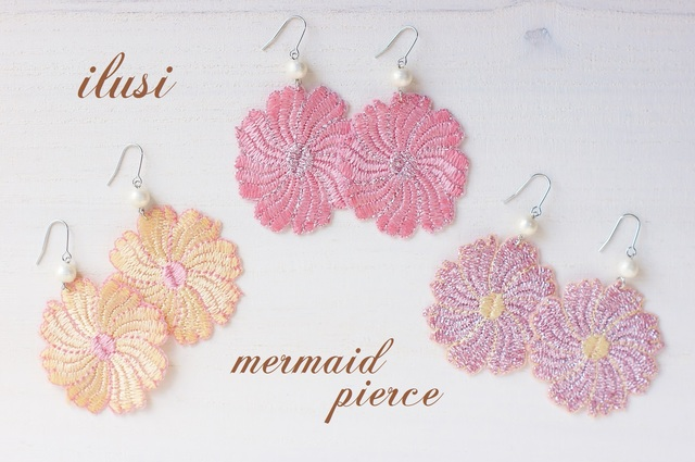 *再販*Mermaid Pierce