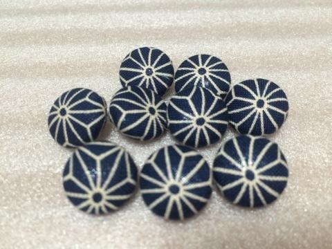 くるみボタンセット 1.5cm 紺色9個組