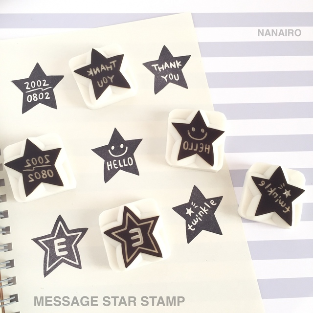 MESSAGE STAR STAMP 【文字入れ可能】