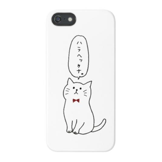 はらヘりねこ氏 iphoneケース 5/5s