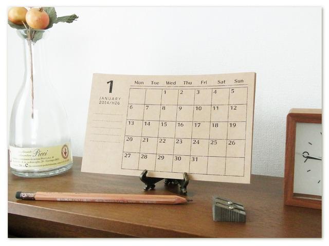 カレンダー 2014 カレンダー シンプル : のシンプル卓上カレンダー ...