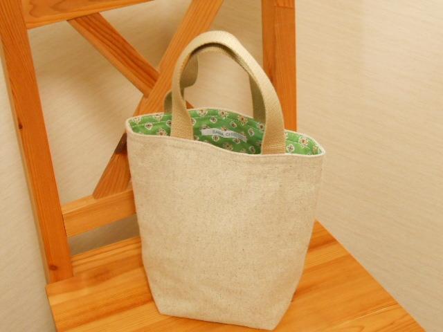☆特価☆ベージュの綿麻シンプルトートバッグ(YG)