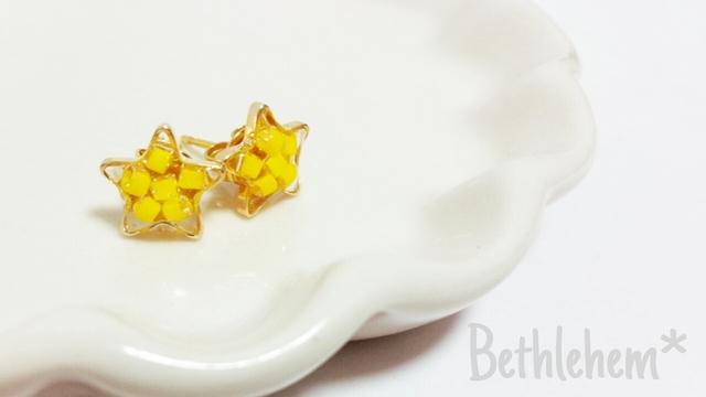 mini star*yellow