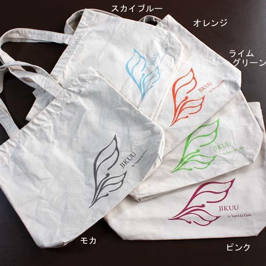 【JIKUU】キャンバストートバッグ『2枚...