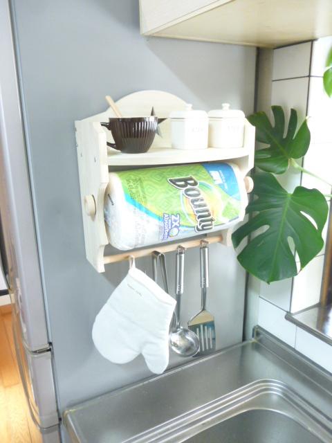 【 大人気】再販 マグネット式キッチンペーパーホルダー(コストコ対応)