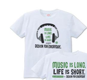 【再販】ヘッドホン〜Music is long,Life is short.〜 S〜XL  Tシャツ【受注生産品】