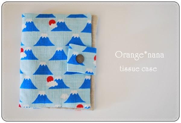 二つ折りファスナーポーチ【富士山ブルー】ティッシュケース付